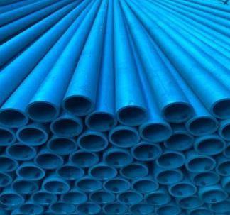 新余16mn無縫鋼管近期行業動態