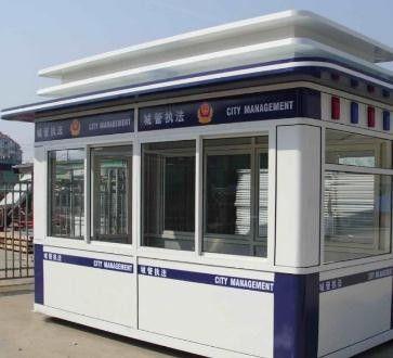 桂林环保厕所诚信经营