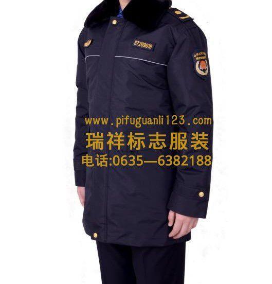 凌源城管标志服装厂发展简介