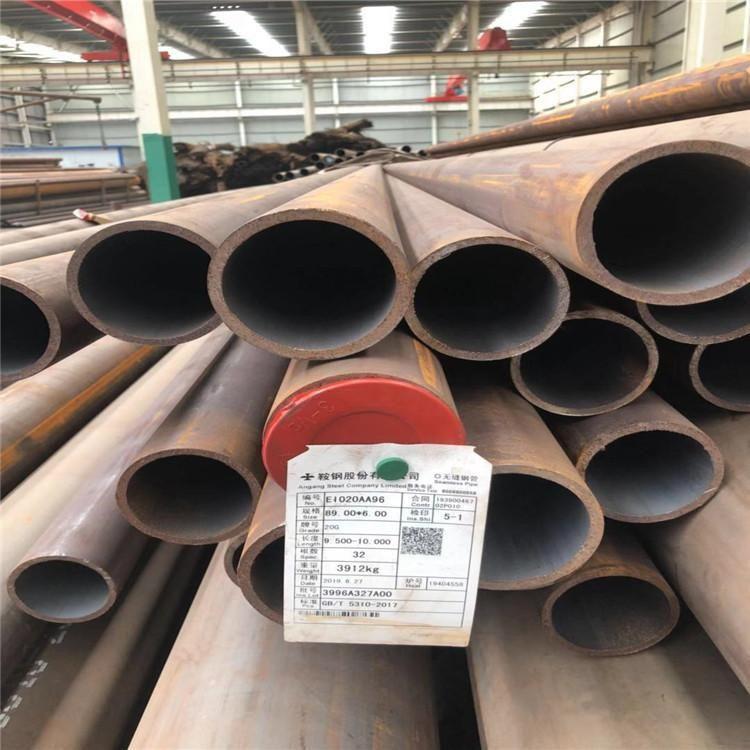 瓦房店Gr.6鋼管產品的區分鑒別方法