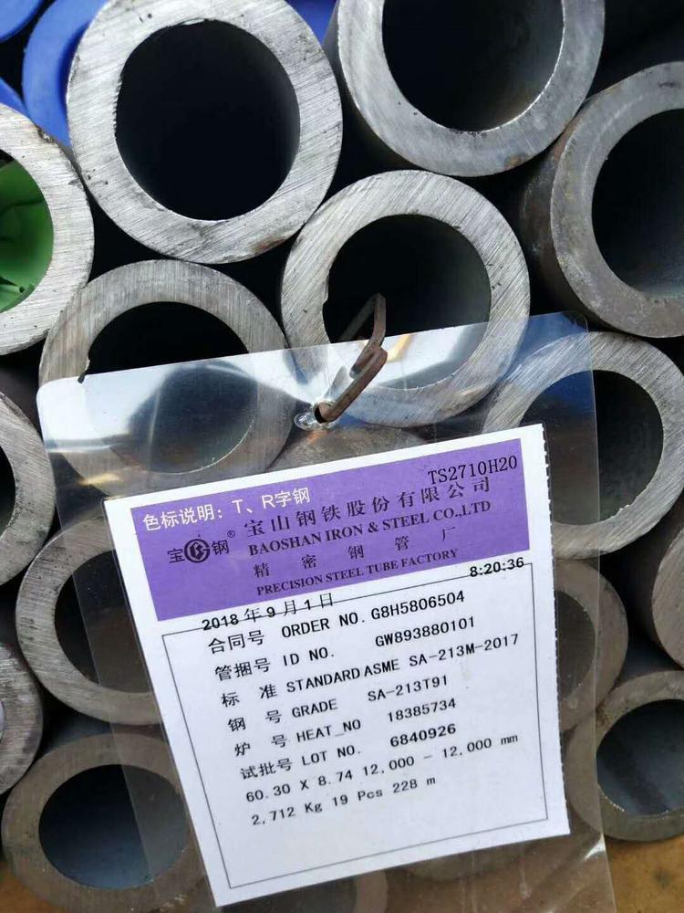 黄平1Cr5Mo石油裂化管正规专业