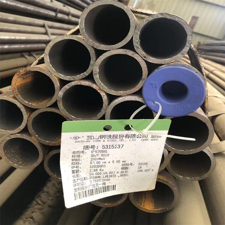 岳陽Gr.6無縫鋼管產品使用誤區