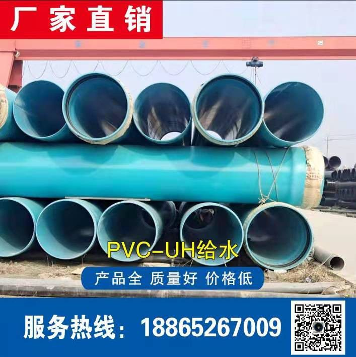密山PVC-U雙層軸向中空壁管代理商
