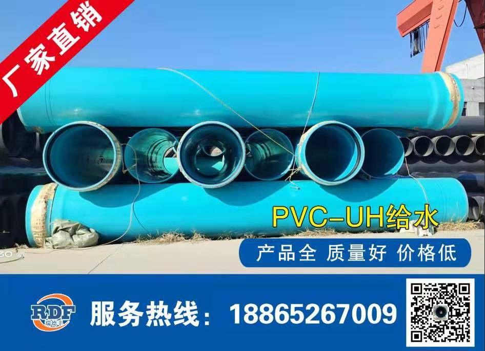 晋源PVC-M给水管行业知识