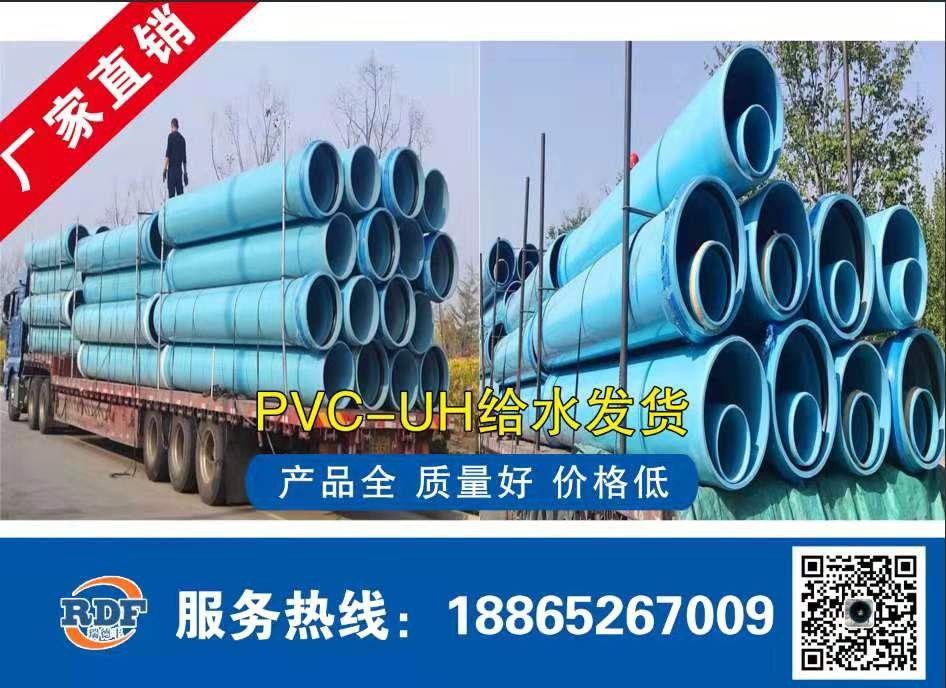 江宁PE给水管质量