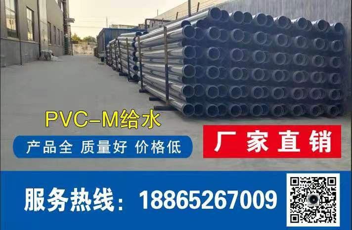 鞍山PVC-UH排水管品牌如何选择