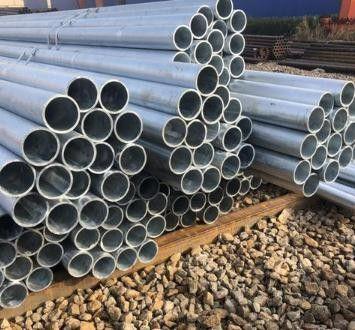柳州20号无缝钢管产业发展