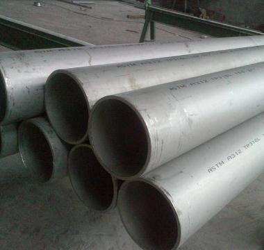 伊犁316l不锈钢无缝管批发商