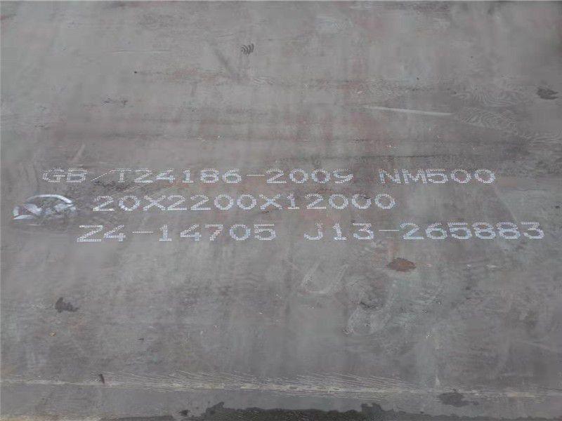 东丽NM400带动行业发展