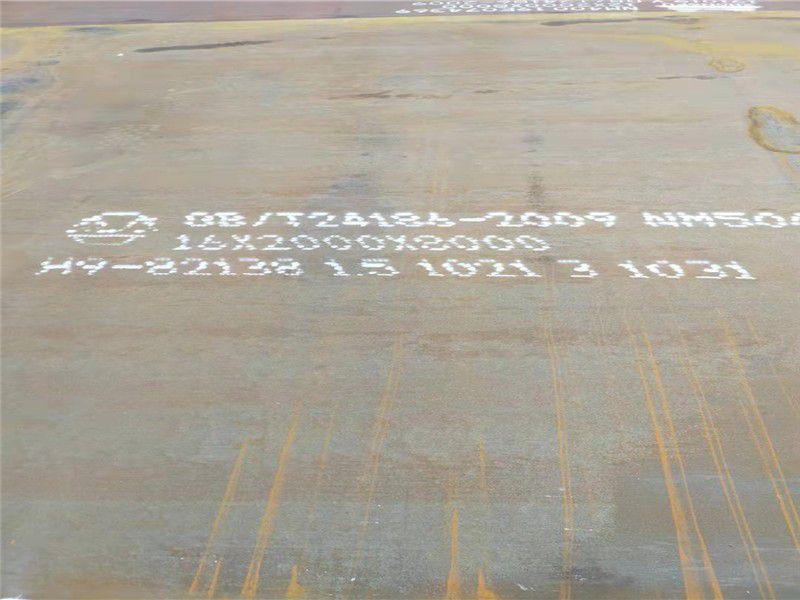 廣安Q550D高強鋼板全面品質保證