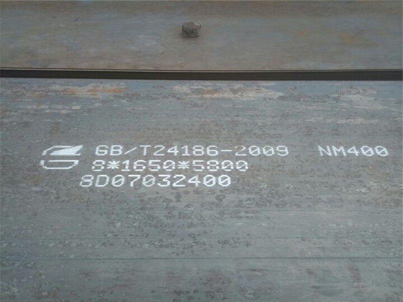 隆昌MN13耐磨鋼板專業企業