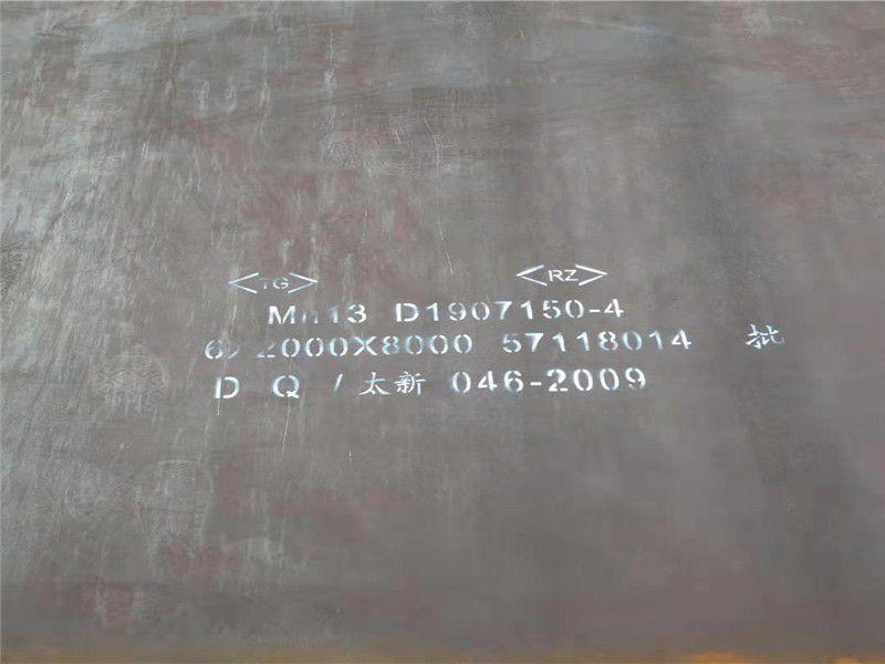 甘肃Q690D高强板专业定做
