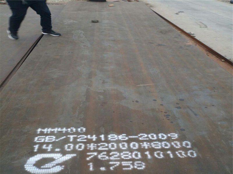 黄冈35crmo合金钢板行业出路