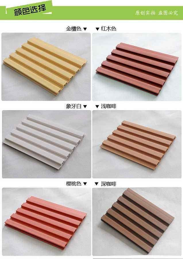 馬尾木塑地板行業有哪些