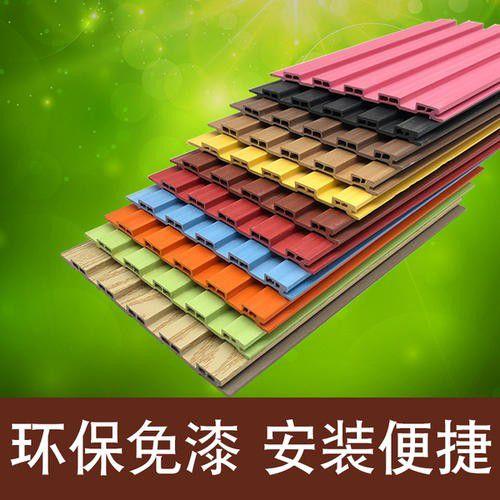 興安木塑地板經營