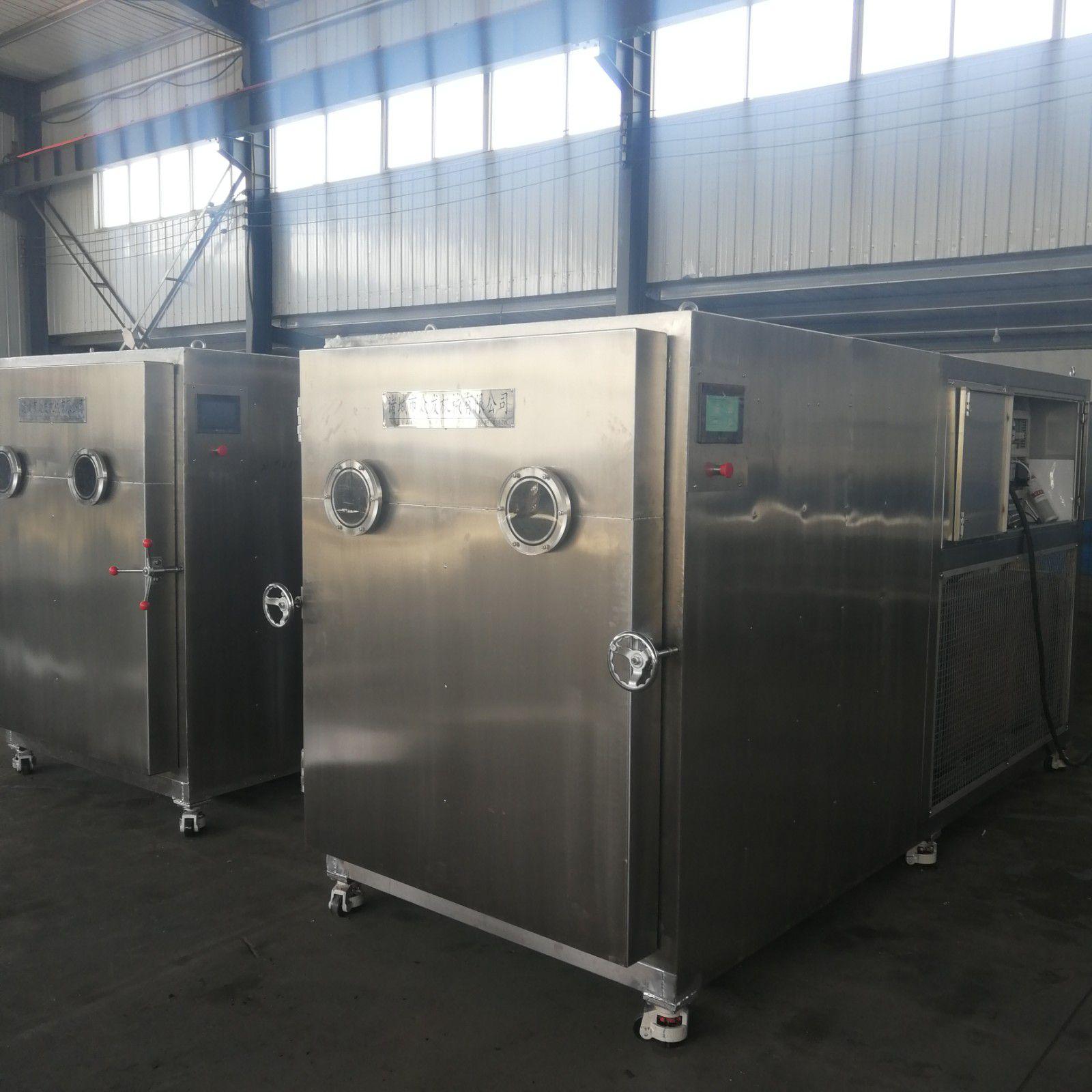 雙灤食品冷凍真空干燥機你怎么想