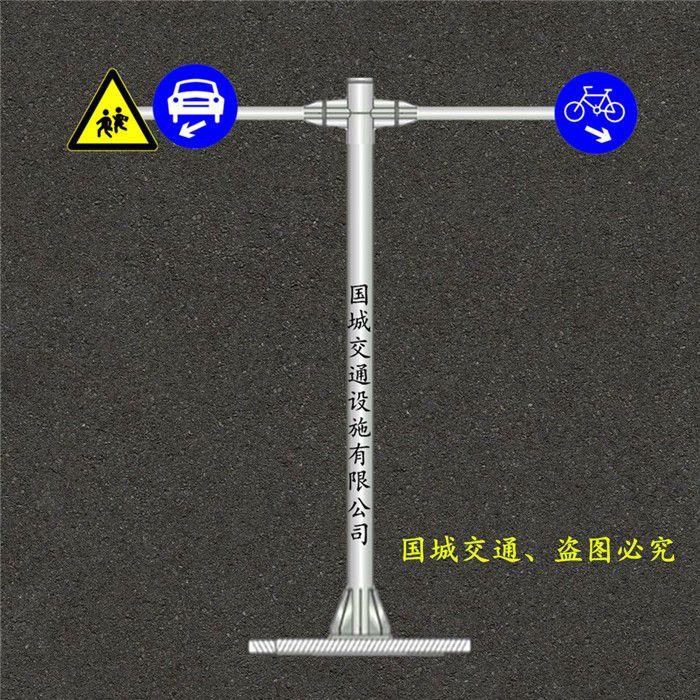 金华交通警示标志牌现货