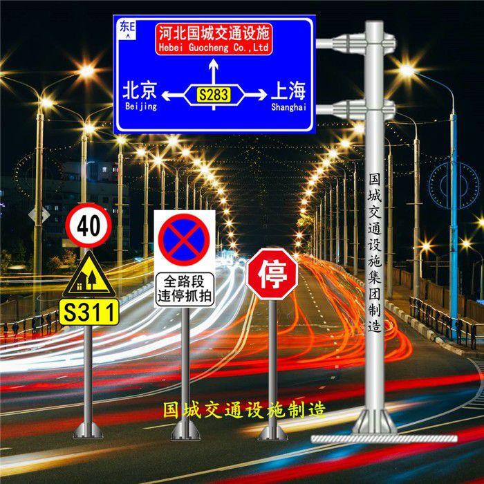 鞍山道路标志杆施工方法