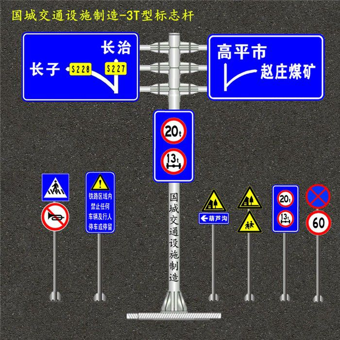 亳州景区交通标志立杆生产厂家
