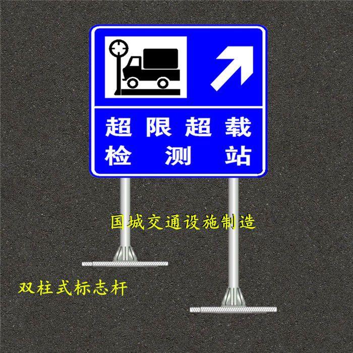 孝感377悬臂交通标志F杆工程