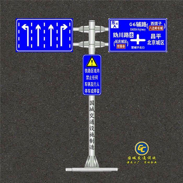 山西铝合金交通标志牌实体制造生产厂家