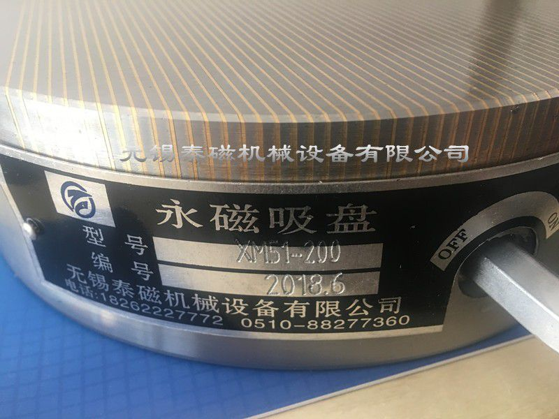 浔阳300公斤电动吸盘报价走势稳定