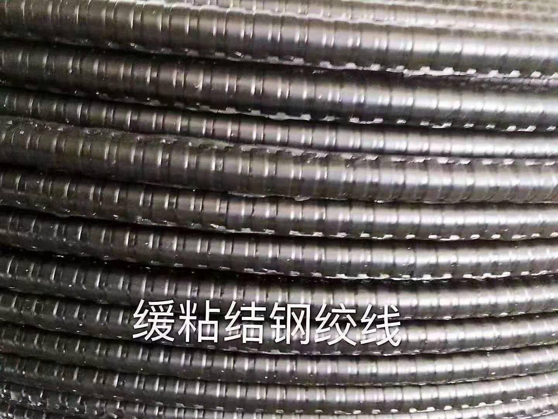 丹東混泥土15.2鋼絞線產品的選擇和使用