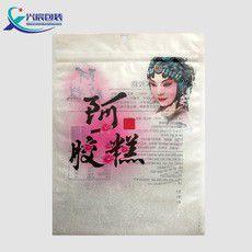 荊門加工定制彩印包裝袋品牌