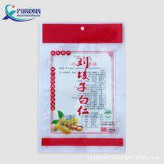 井研加工定制彩印包装袋大厂品质