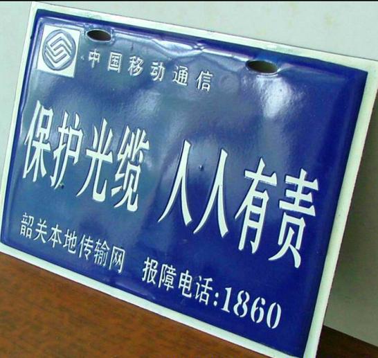 梅州交通标牌止跌反弹
