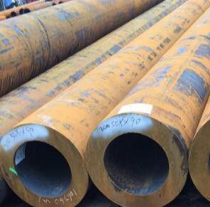 汕尾Q355C无缝钢管厂家报价表