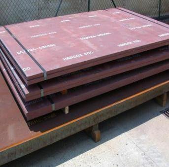 六安碳化铬耐磨板近期报价厂家