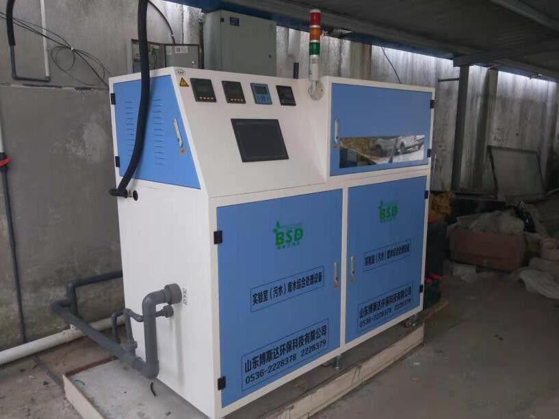 榆林制藥實驗室污水處理設備發展必然