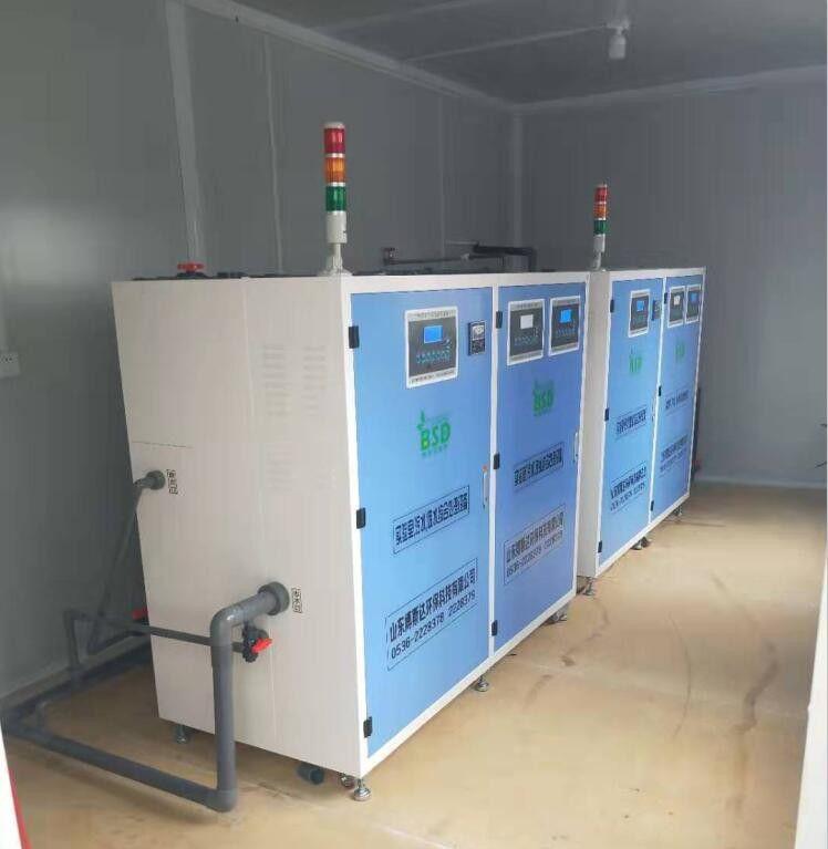 安徽動物疫控實驗室污水處理設備裝置產品的