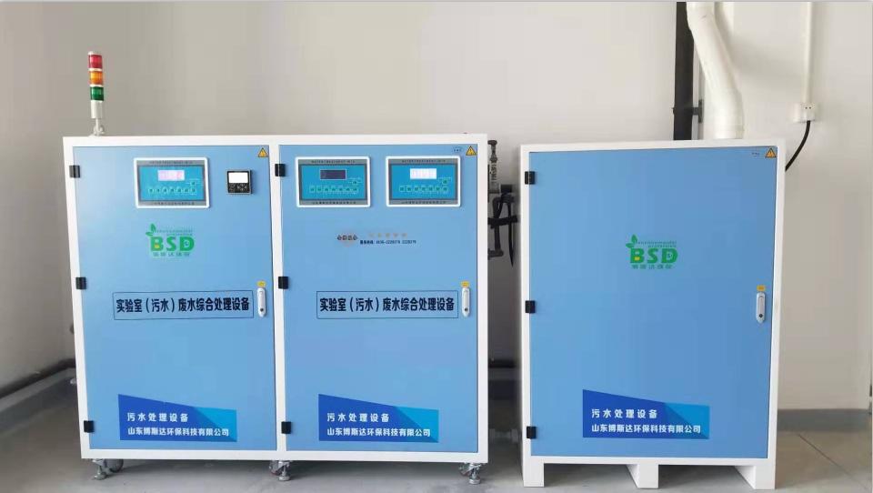 渭南畜牧局实验室综合废水处理装置成本价格