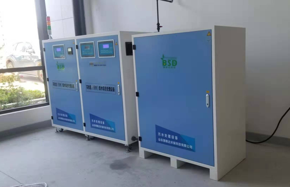 黔西煉油廠實驗室廢水處理系統服務周到