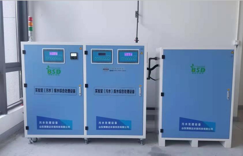 昌都出入境實驗室污水處理設備裝置哪家買