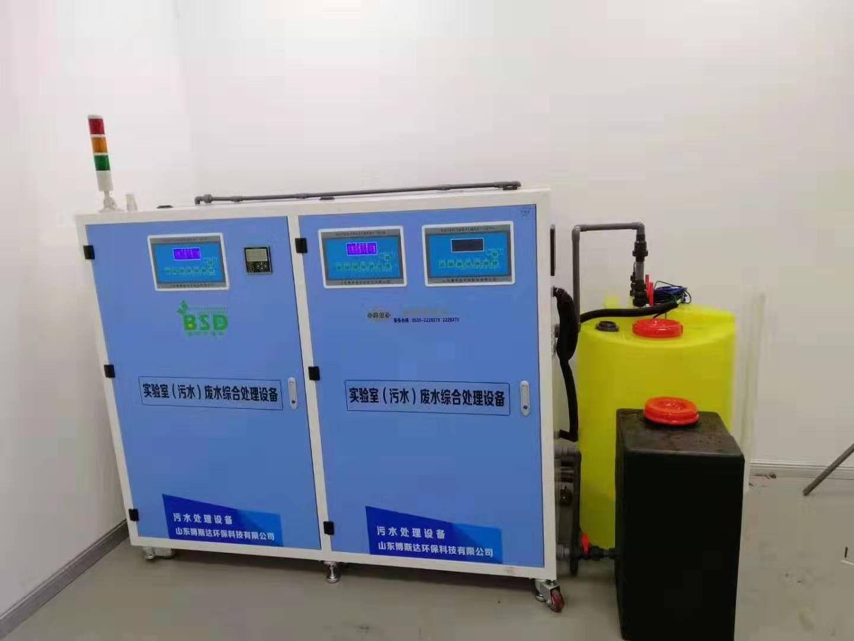 綏化微生物實驗室廢水處理系統行業研究報告