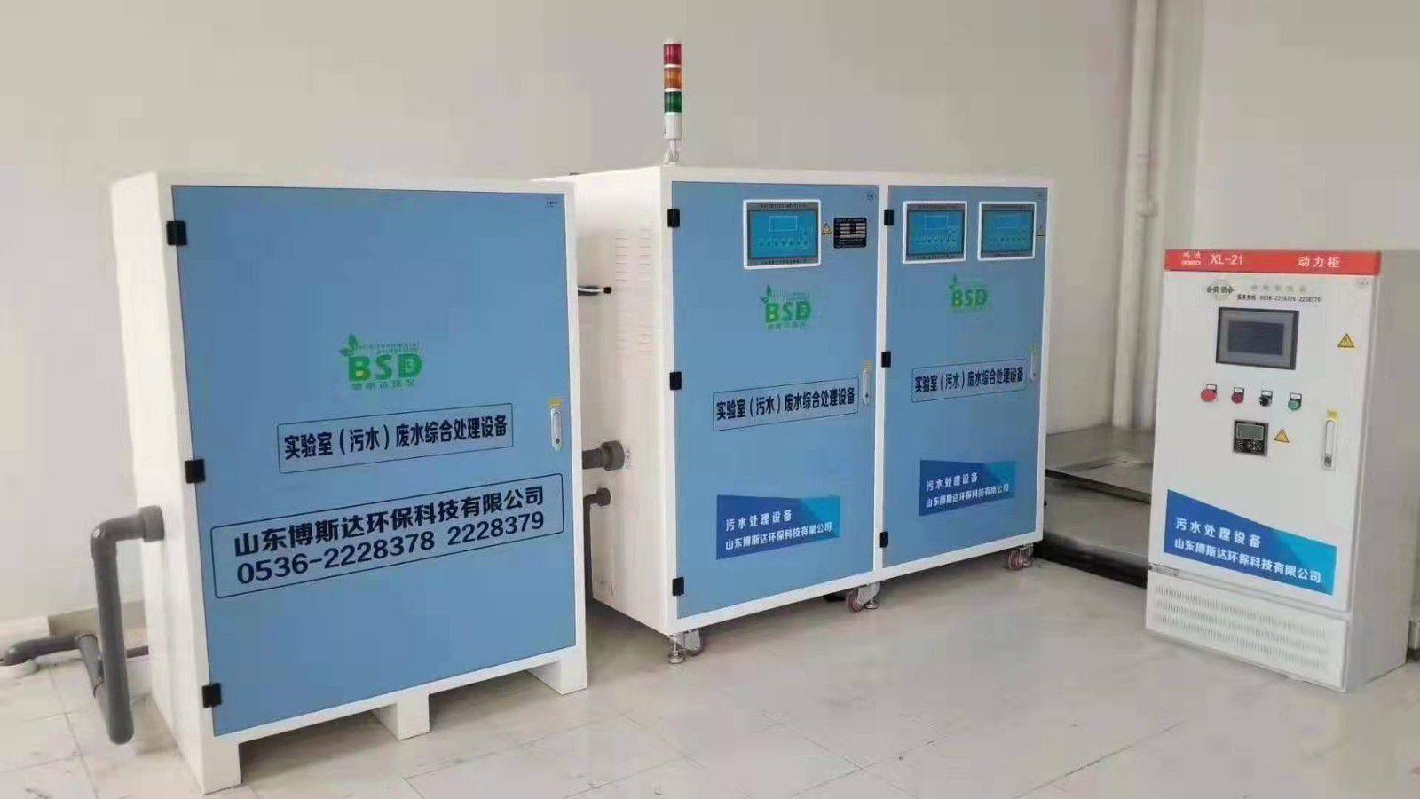 龍巖實驗室廢水處理系統調價信息