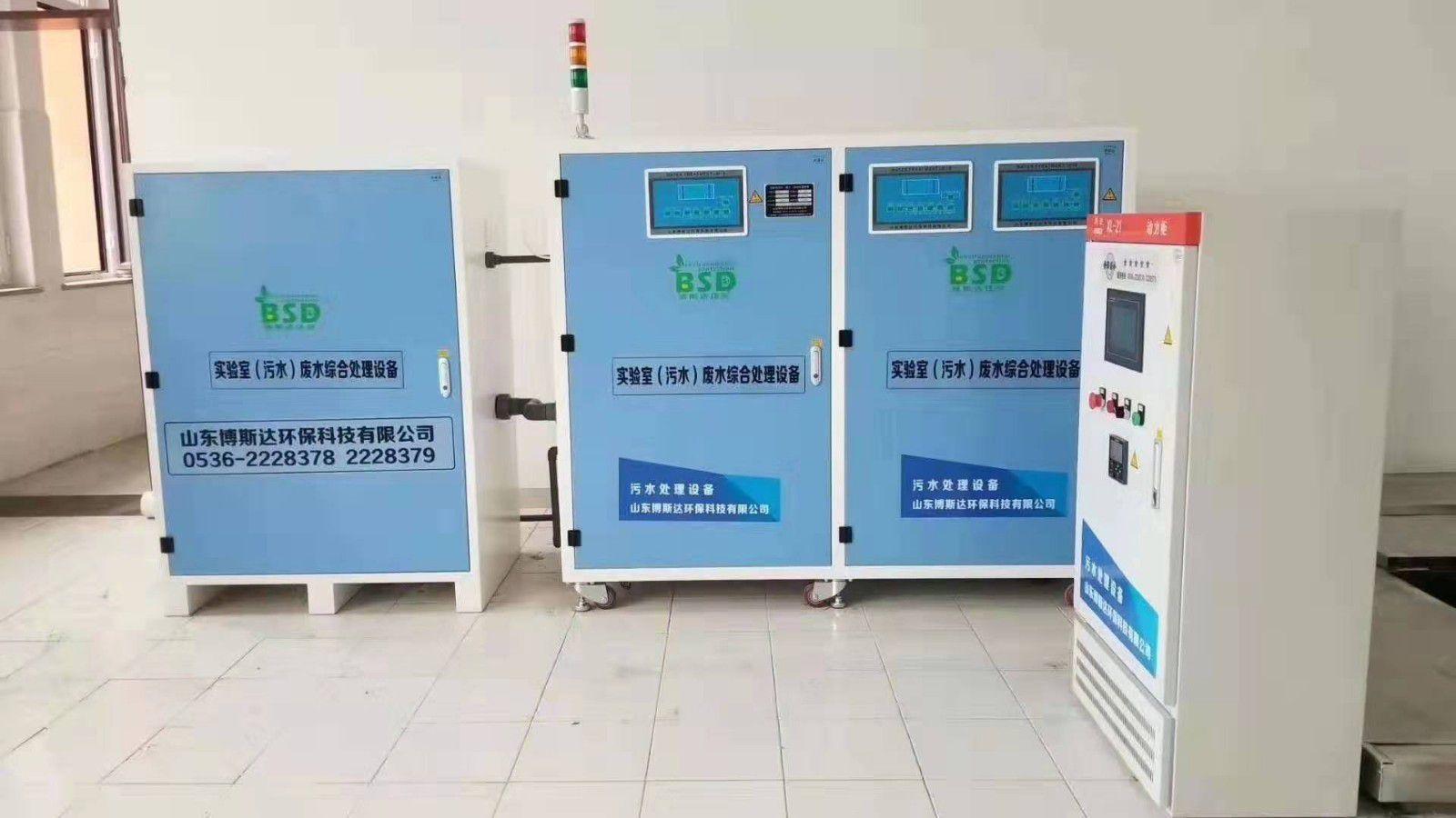 武漢獸醫實驗室廢水處理設備裝置檢驗依據