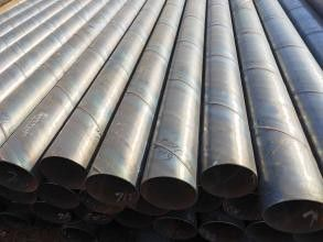 渝水Q235B螺旋钢管品质检验报告