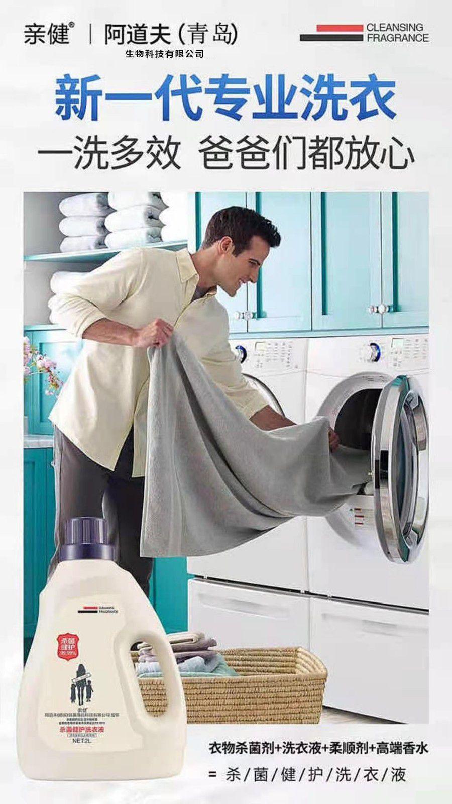 随州好级洗衣液品质改善