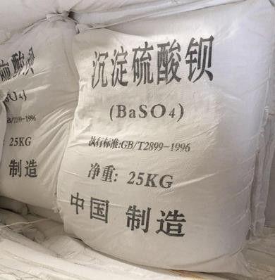 仙桃防輻射鉛板產品的常見用處