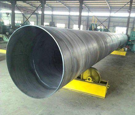 双鸭山螺旋焊接钢管完善的体系