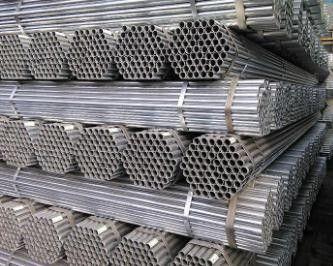 包头热镀锌钢管供应商资讯