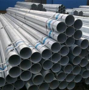 南阳天津热镀锌钢管价格厂价格