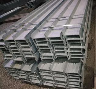 張家界鍍鋅工字鋼近期報價廠家
