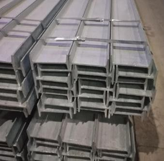 信陽工字鋼生產廠家假一賠萬