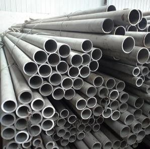 上海S2205不锈钢管厂