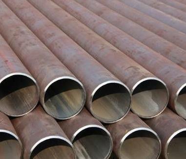 甘孜20#小口径无缝钢管质量检验报告